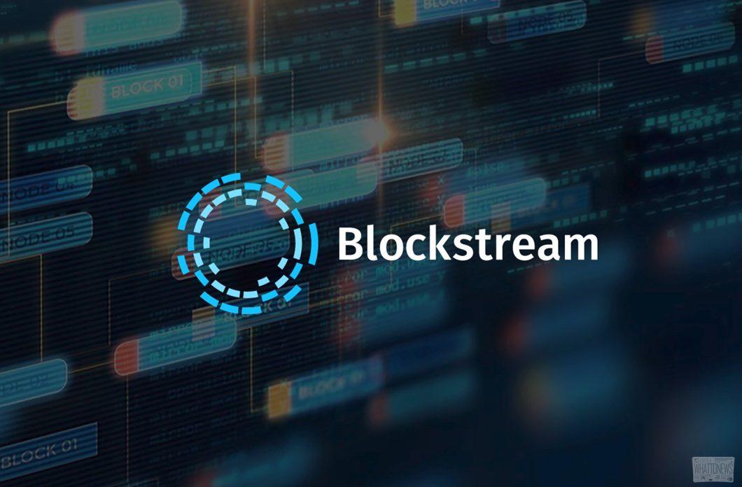 Blockstream опубликовала тестовую версию нового стандарта мультиподписи MuSig для биткоина