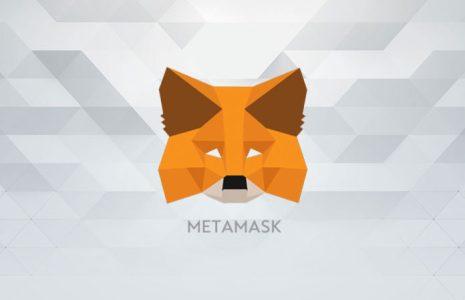 MetaMask выпустил и использует систему метрик
