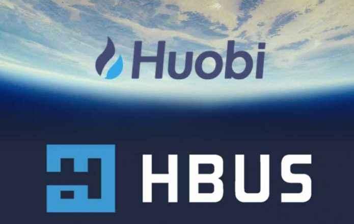 Huobi создает в США группу, ориентированную на разработку продуктов для институционалов