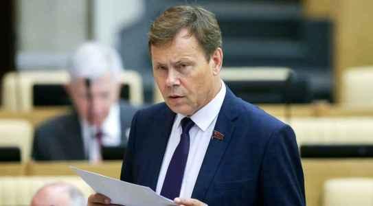 Депутат Госдумы призвал запретить криптовалюты во всём мире
