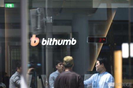 В 2018 году криптобиржа Bithumb потеряла $180 млн.