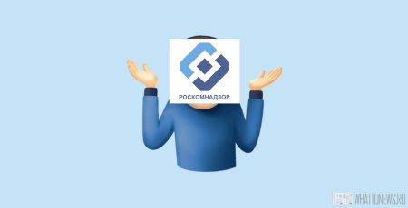 Глава Роскомнадзора о блокировке Telegram: «Загружается он медленнее»