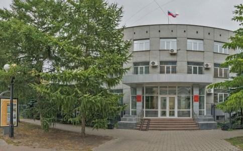 Российский суд отменил решение о признании биткоина денежным суррогатом