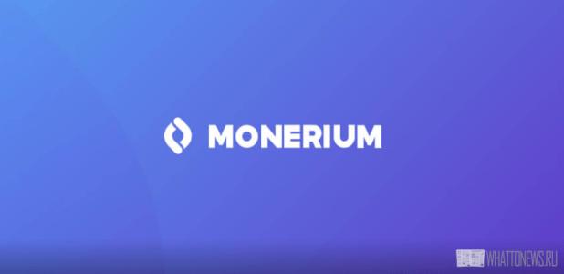 Monerium получил лицензию на выпуск первых в мире электронных денег на блокчейне в Исландии