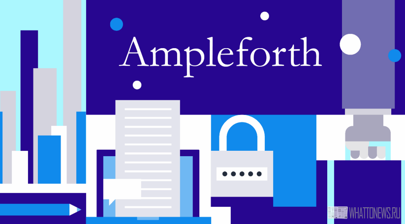 IEO проекта Ampleforth на платформе Tokinex провели за 11 секунд