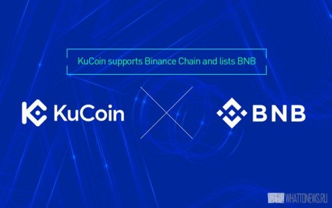 KuCoin добавила в листинг Binance Coin и заявила о поддержке проектов Binance Chain