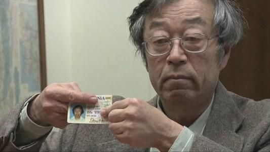 Сатоши Накамото мог быть из Эстонии