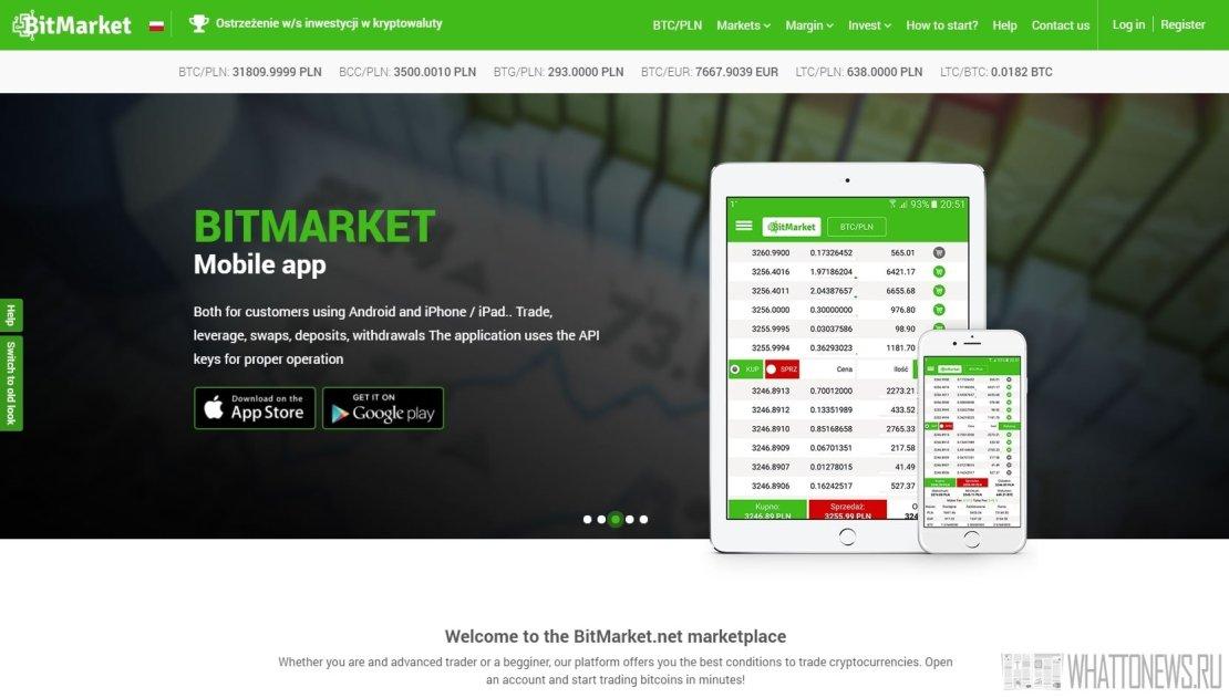 Польская криптобиржа Bitmarket неожиданно прекратила работу