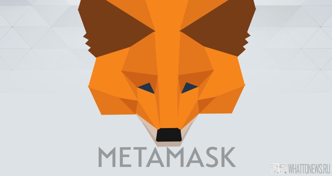 Браузерный криптокошелекMetaMask в июле получит мобильную версию