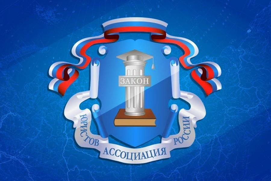 Российские юристы разрабатывают налогообложение криптовалют