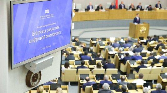 В Госдуме подтвердили, что криптовалютное законодательство появится в России в июле