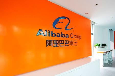 Alibaba оформляет патент на блокчейн-домены