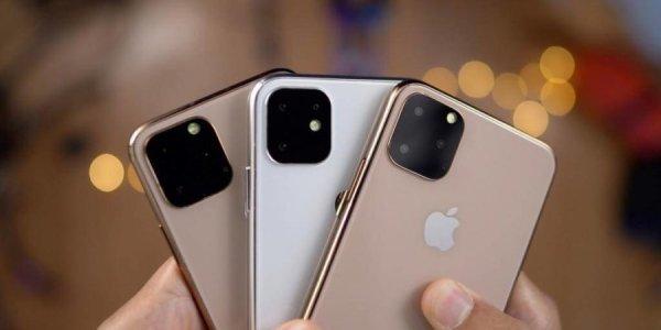 Цены на iPhone 11