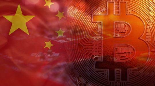 Китайская цифровая валюта будет похожа на Libra