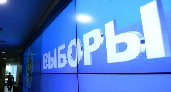 Глава ЦИК Памфилова: «Россия не готова к блокчейн-голосованию»