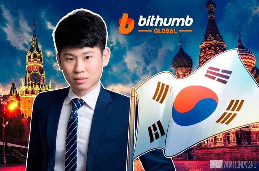 Биржа Bithumb вышла на российский рынок
