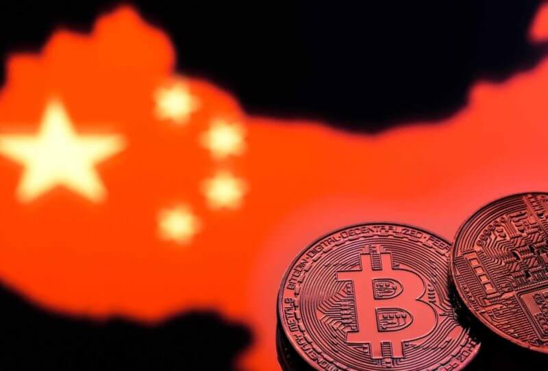 В Китае приняли закон о криптографии