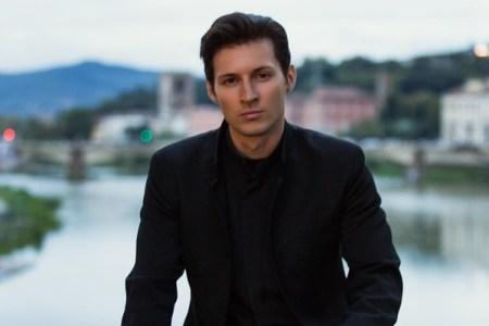 Павел Дуров хранил свои биткоины на бирже WEX