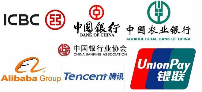 Alipay, Wechat и Huawei будут работать с цифровым юанем