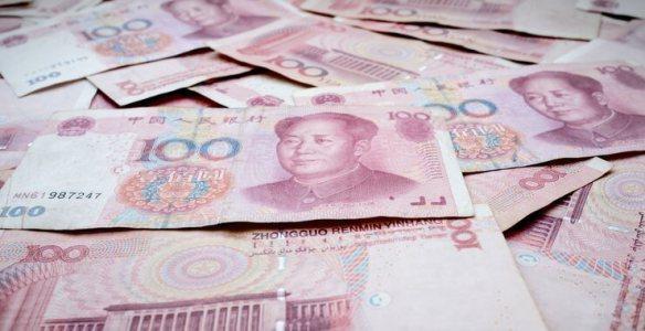 «Китай запустит цифровую валюту через 6-12 месяцев»