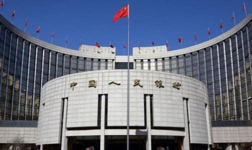 Китай начнёт тестирование собственной криптовалюты в партнёрстве с Huawei и государственными банками