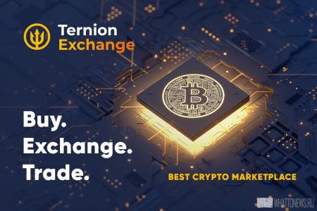 Ternion – обзор биржи, регистрация, особенности торговли