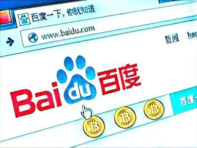 Волатильность BTC увеличивает запросы в Google и Baidu