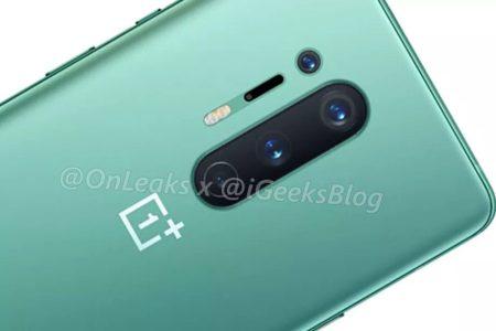 OnePlus 8 Pro: Цвет морской пены и беспроводная зарядка