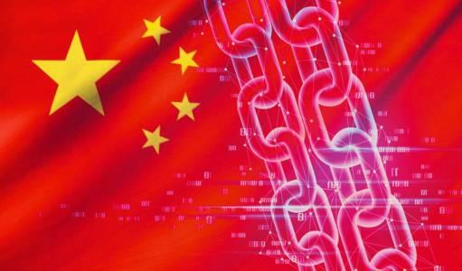 Что ждать от китайской блокчейн-сети BSN?