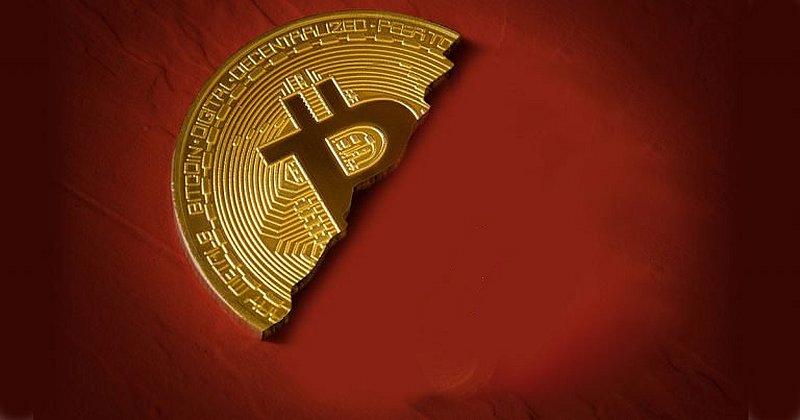 Можно ли уничтожить биткоин?