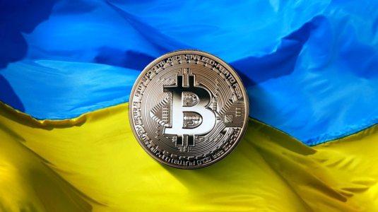 Правительство Украины выпустило программу о криптовалютах