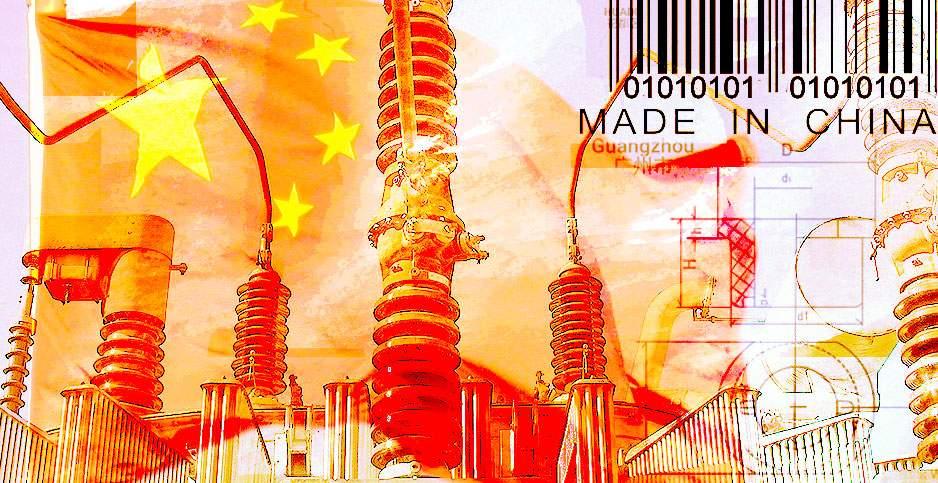 Китайское сообщество запустит свою версию TON