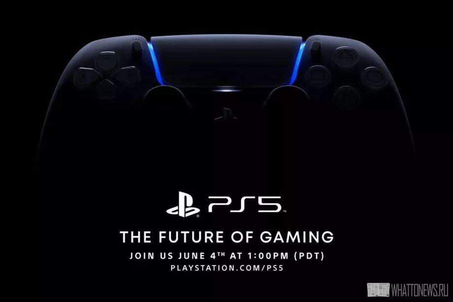 Sony проведёт презентацию PlayStation 5 — 4 июня