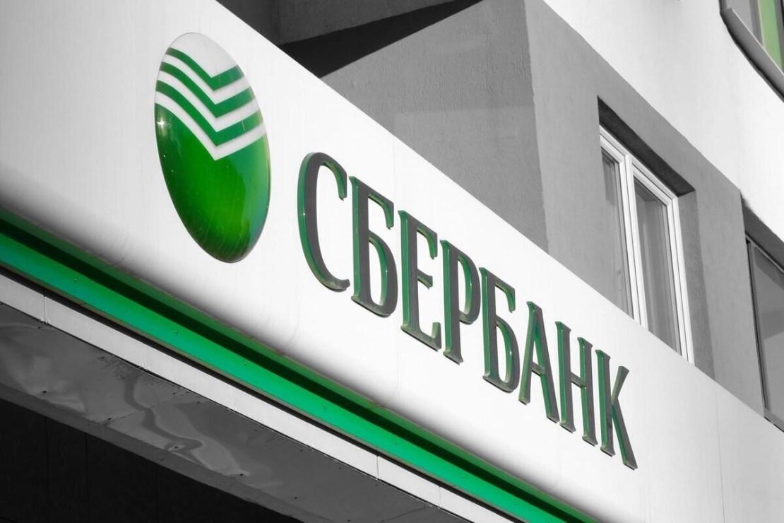 Сбербанк закупит тысячи блокчейн-банкоматов, ограничивающих физический контакт