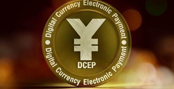 Эксперт: Цифровой юань вытеснит доллар, а не биткоин