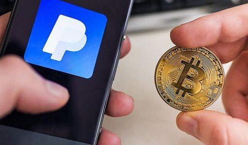 В PayPal намекнули на запуск услуг с биткоином