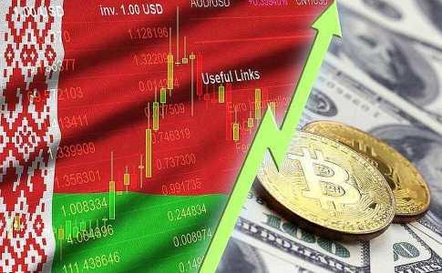 Нестабильность в Беларуси подняла цену BTC до $13000