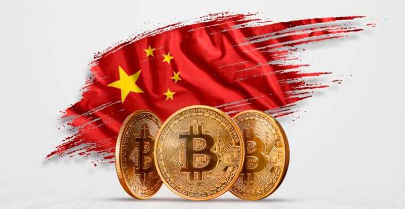Центральный банк Китая готов к дальнейшему подавлению криптовалют