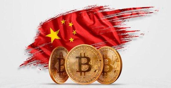 Китайские СМИ массово опубликовали криптоновости