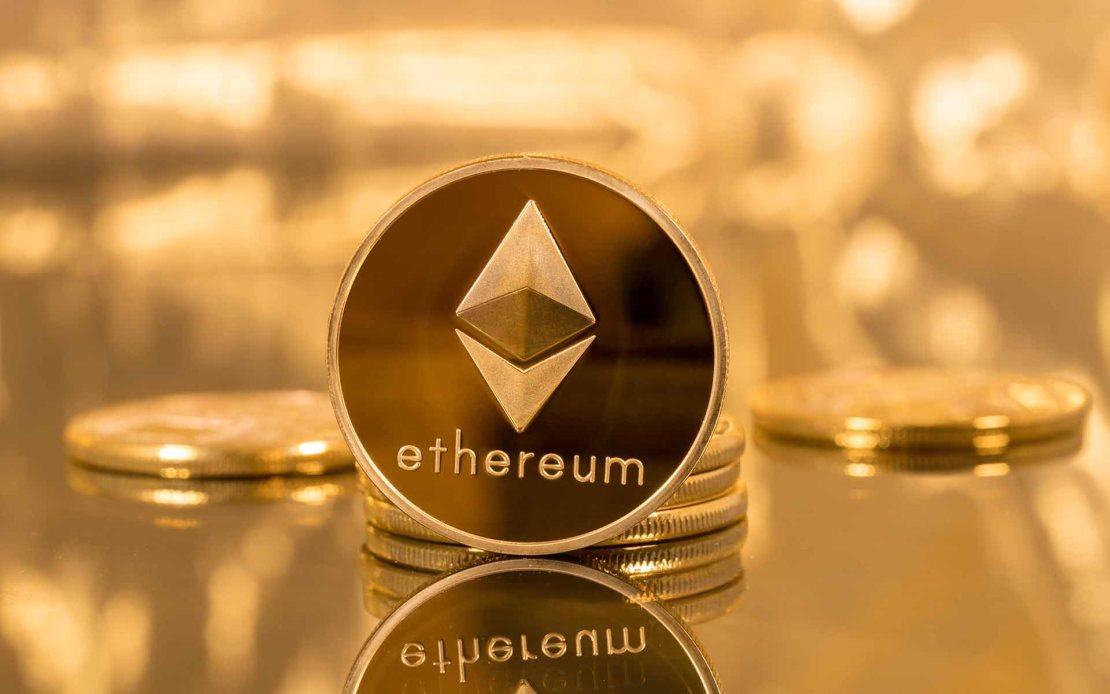 Ethereum подешевел до самого низкого уровня с конца июля