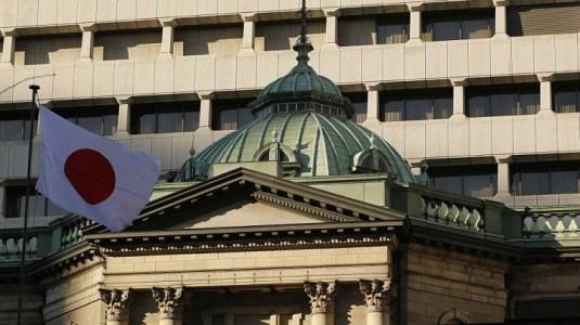 Банк Японии не выпустит цифровую йену без поддержки общественности