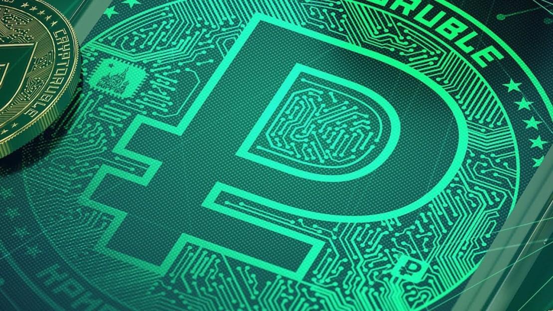 У каждого цифрового рубля будет свой уникальный код