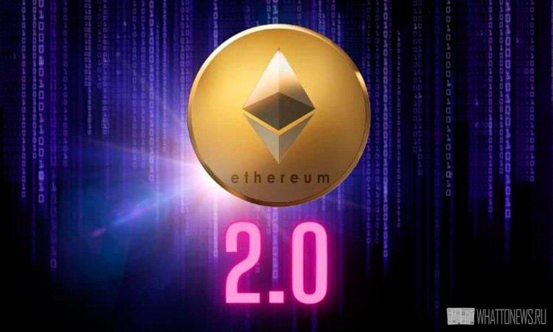 Ethereum взлетел до двухмесячного максимума в преддверии форка London