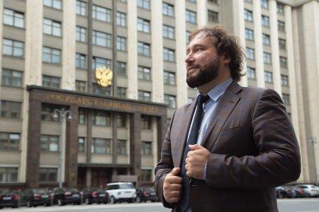 Депутат Госдумы считает, что 2020 год не смог стать прорывным для биткоина