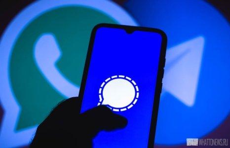 Мессенджер Signal рассматривает интеграцию криптоплатежей