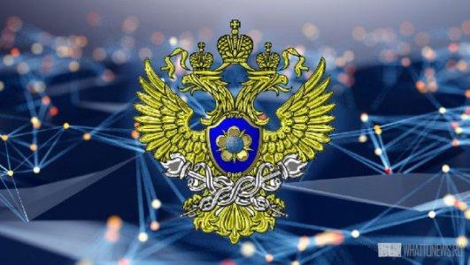 Банки РФ передают информацию о крипто-операциях клиентов в Росфинмониторинг