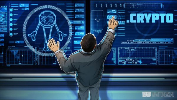 Что такое блокчейн-домены? Какие задачи выполняют и как их использовать?