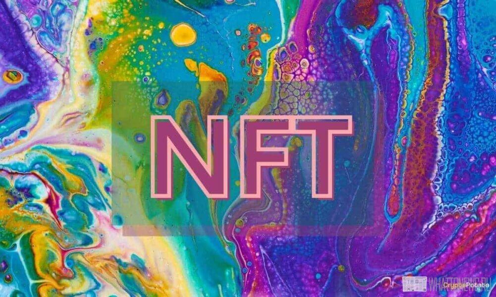 Binance планирует сделать свою NFT-платформу крупнейшей в мире