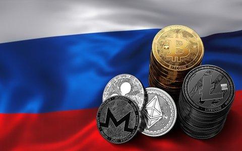 Жителей Московской области призвали отчитаться о наличии биткоинов