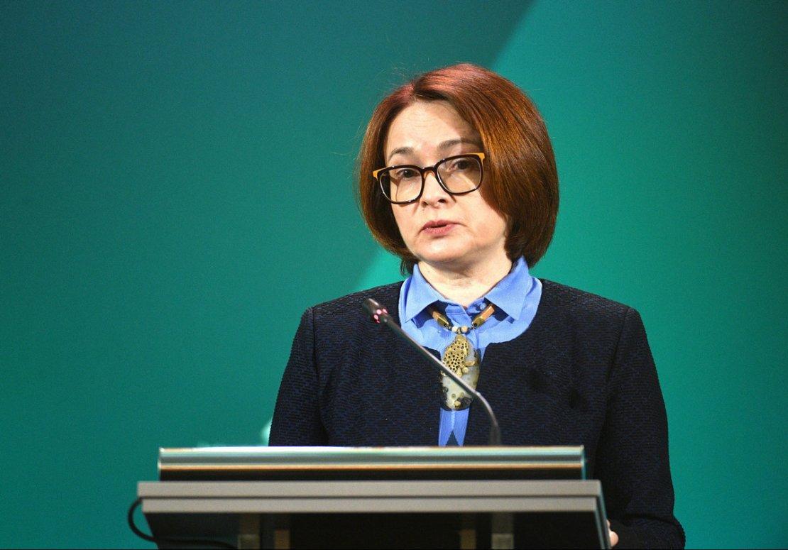 Эльвира Набиуллина считает, что не нужно инвестировать в биткоин